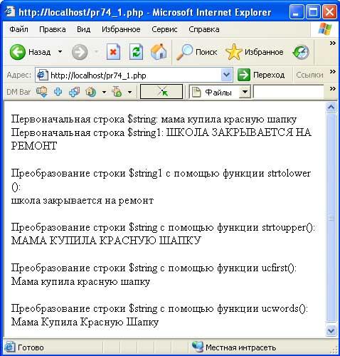 Php ссылку на файл - Бесплатная база файлов